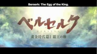 Nonton Reel Anime 2012  Berserk  The Egg Of The King Trailer  English Subtitles  Film Subtitle Indonesia Streaming Movie Download
