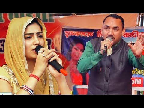 सपना और नरदेव की जबरदस्त रागनी    Haryanvi Hit Ragni    Jab Aavega Bhagat Singh    Mor Ragni