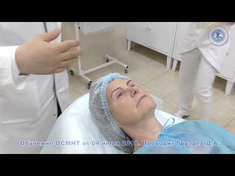 ОСМНТ обучение, тренер Груздев Д.А. 3-5 июня 2018 г. Видео № 4 | ОСМНТ