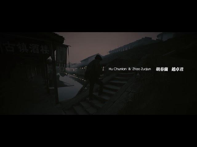 trailer Silent Mist