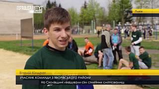 Випуск новин на ПравдаТУТ Львів 18 квітня 2018