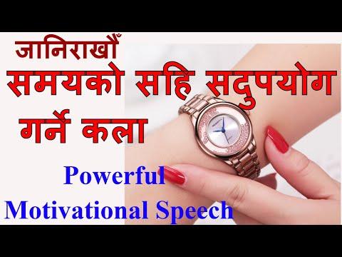(Success Tips:- सफलताको मूल्य चुकाउनुहोस् Nepali Motivational Speech/Video/story/Message Dr. Tara Jii - Duration: 10 minutes.)