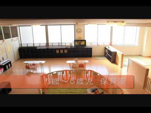 2012'05'03 みつばさ保育園 施設紹介