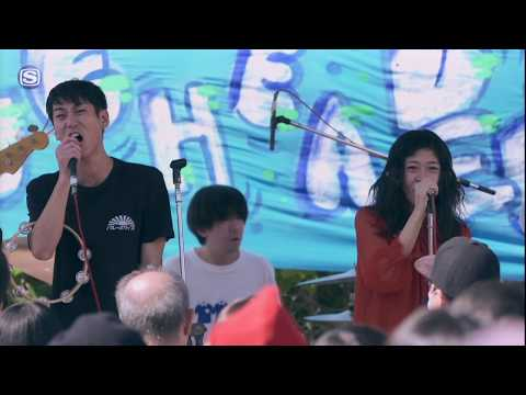 , title : 'バレーボウイズ - 卒業 @ 全感覚祭2018'