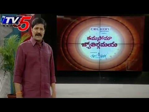 Thamasoma Jyothirgamaya – Alcohol Addiction – TV5
