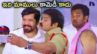 Video Brahmaji Posani - Back to Back - Latest Telugu Comedy Scenes - Ultimate Comedy Scenes MP3, 3GP, MP4, WEBM, AVI, FLV Maret 2018