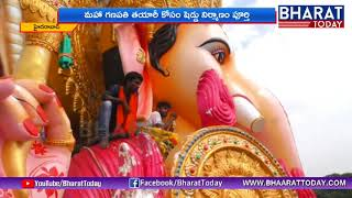 Special Report On Khairatabad Maha Ganapathi Idol | 57 Feets Height and 24 Feets Width | Hyderaba