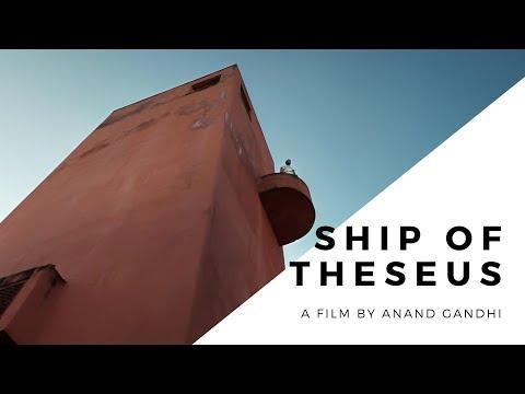 Ship of Theseus - Full Feature Film