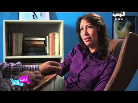 Bent Walad 2 - Episode 4 - Part 1/2 - 2 بنت ولد