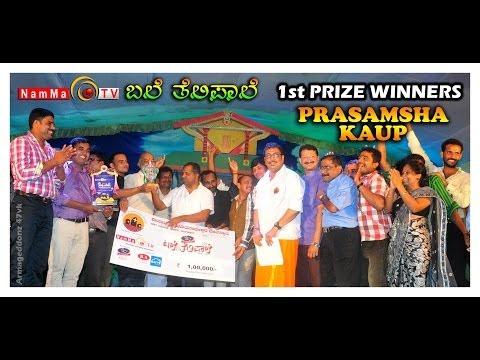 NAMMA TV - BALE TELIPAALE 126 ( FINALS ) PRASAMSHA Kaup