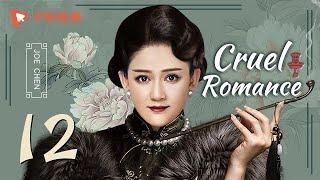 Nonton Cruel Romance   Episode 12   English Sub     Joe Chen  Huang Xiaoming  Film Subtitle Indonesia Streaming Movie Download