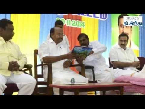 The Hindu Tamil News   01 12 2014