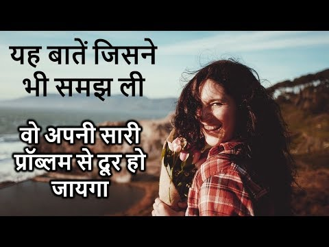 Best Heart Touching Lines and Inspiring Quotes in Hindi - Peace Life Change