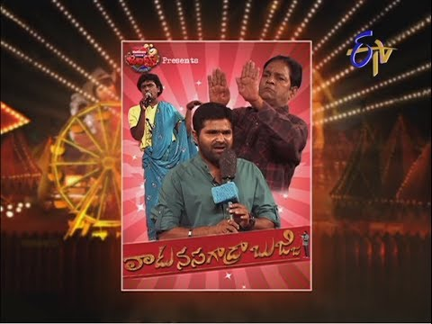 Jabardasth      10th April 2014
