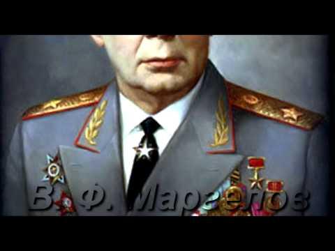 Василий МАРГЕЛОВ И ВДВ