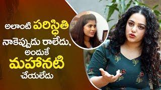Video Nithya Menen on AWE, rejecting Mahanati, casting couch, gaining weight & more || Indiaglitz Telugu MP3, 3GP, MP4, WEBM, AVI, FLV Juli 2018