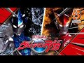 Download Lagu Ultraman RB Opening Song Mp3 Free