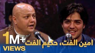 Dera Concert - Episode 19