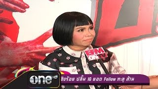 Station Sansap 13 May 2014 - Thai Talk Show