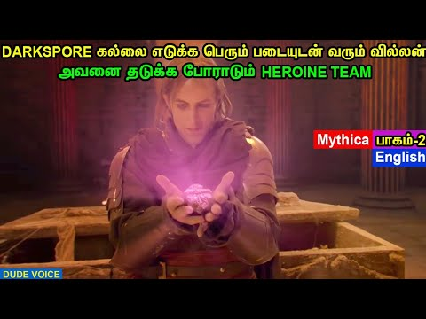 Mythica - The Darkspore (2015) (English) - Dude Voice - Story Explained in Tamil
