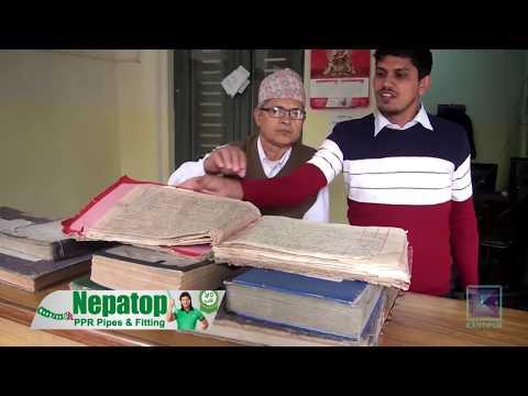 (Kantipur Samachar | कान्तिपुर समाचार, २३ मंसिर २०७५ - Duration: 37 minutes.)