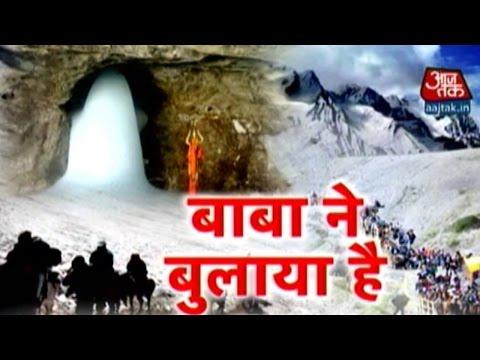 59-Day Amarnath Yatra Begins Today