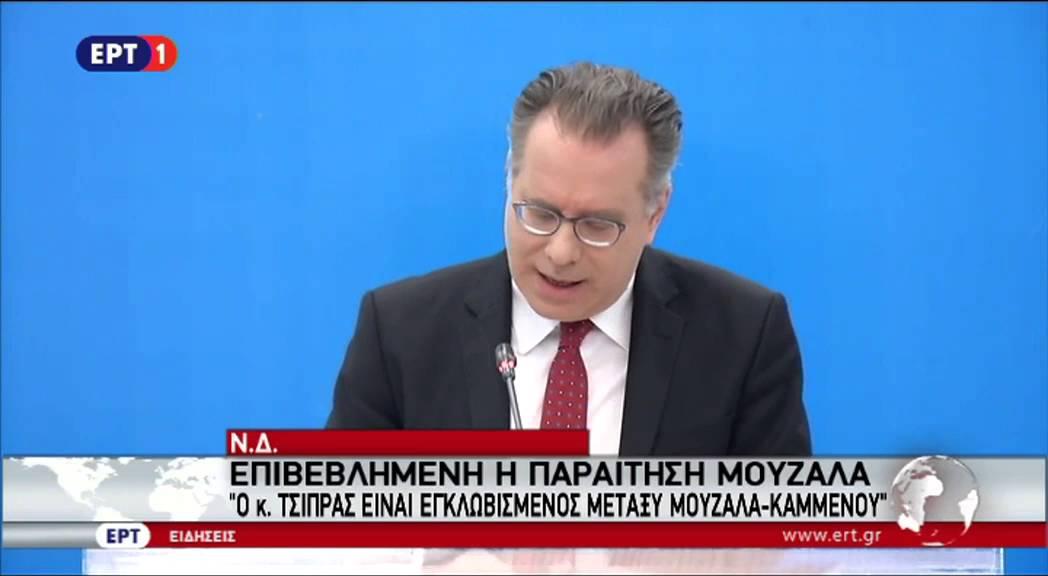 Γ. Κουμουτσάκος: Ο κ. Τσίπρας είναι εγκλωβισμένος μεταξύ Μουζάλα – Καμμένου