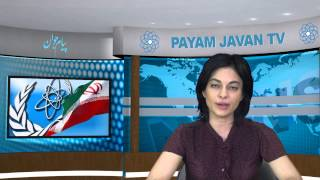 June 26, 2013 Iran News