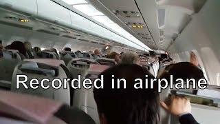 Crazy TURBULENCE !! Compilation - INSIDE PLANE - Scary turbulence in flight - emergency landing