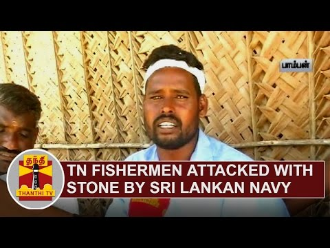 Tamil-Nadu-Fishermen-attacked-with-stones-by-Sri-Lankan-Navy-1-Injured-Thanthi-TV