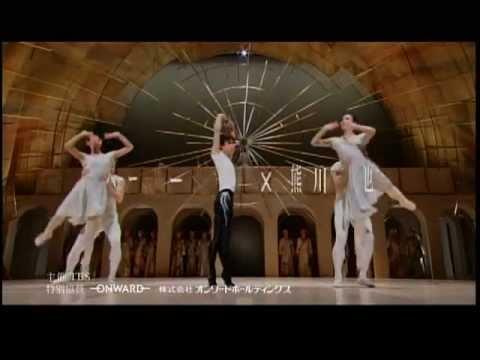 Kバレエ カンパニー 『ベートーヴェン 第九』ほか新作二作品 CM
