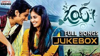 Oy Telugu Movie Full Songs - Jukebox