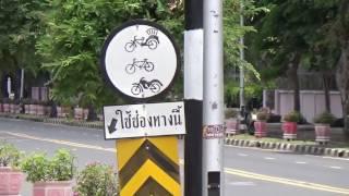 Mahasarakham Thailand  City pictures : Mahasarakham Thailand Ep2