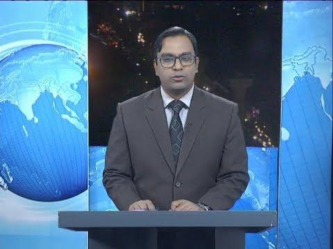09 PM News || রাত ৯টার সংবাদ || 16 February 2020 || ETV News