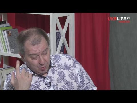 Ефір на UKRLIFE.TV 05.09.2017