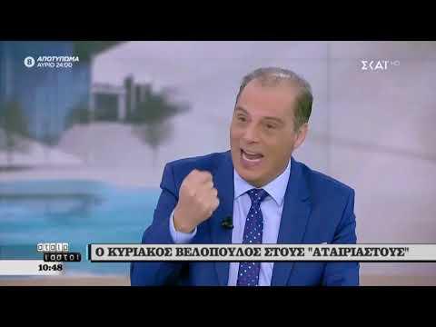 Video - Ο Βελόπουλος πρότεινε... Πετρούνια για Πρόεδρο της Δημοκρατίας -Γιατί δεν θέλει τον Αντετοκούνμπο