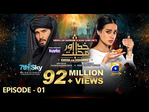 Khuda Aur Mohabbat - Season 3 Ep 01 [Eng Sub] - Digitally Presented by Happilac Paints - 12th Feb 21