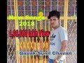 Sunil Chavan New Song 2018,jen maro samajoto,banjara song,banjara bhajan,great banjara