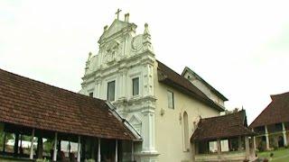 Kottayam Cheriyapally