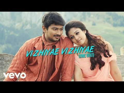 Video Ithu Kathirvelan Kadhal - Vizhiyae Vizhiyae Lyric | Harris download in MP3, 3GP, MP4, WEBM, AVI, FLV January 2017