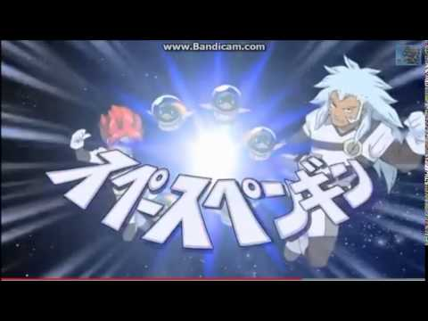 Inazuma Eleven - All Shots From Xavier Foster