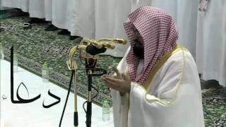 Video اجمل دعاء الشيخ السديس/ اللهمَّ لك الحمد حتى ترضى MP3, 3GP, MP4, WEBM, AVI, FLV Maret 2019