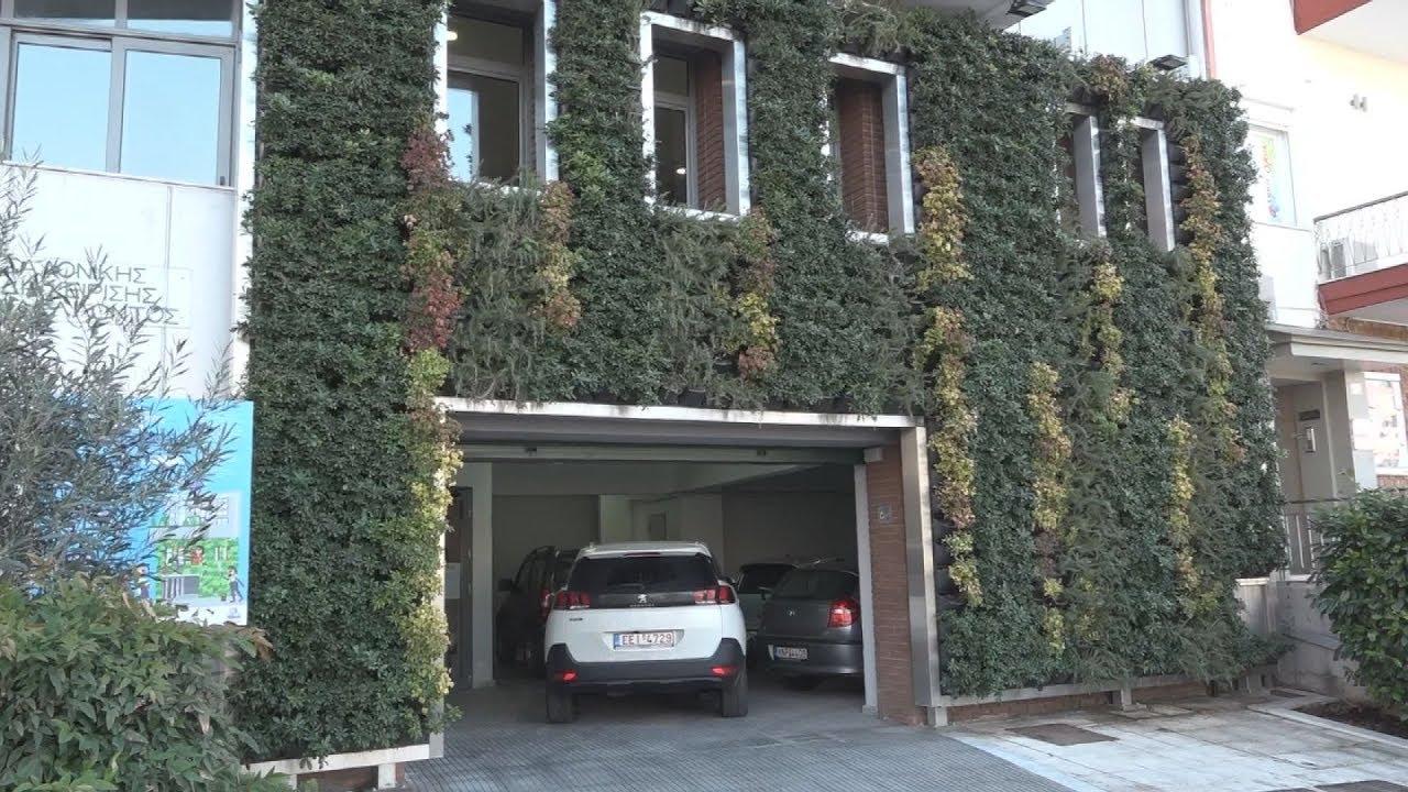 Ο πρώτος κάθετος κήπος σε δημόσιο κτίριο στην Ελλάδα