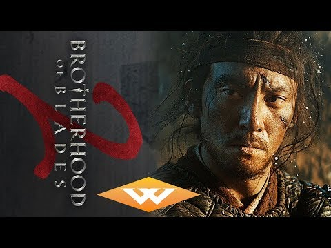 BROTHERHOOD OF BLADES 2 (2017) Official Trailer