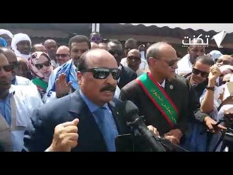 ولد عبد العزيز: كنت وسأبقى أتابع ما يجري في القصر – فيديو