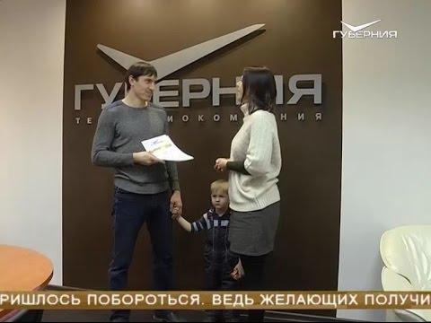 """Телерадиокомпания """"ГУБЕРНИЯ"""" подвела итоги фотоконкурса """"Удачный кадр"""""""