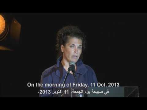 Meytal Ofer speaks at 2017 Ceremony