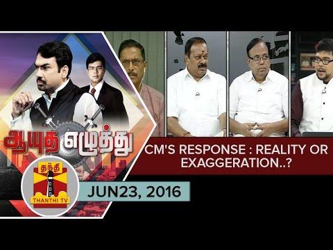 -23-06-2016-Ayutha-Ezhuthu-CMs-Response--Reality-or-Exaggeration-Thanthi-TV