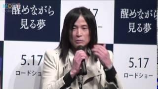 【ゆるコレ】まさかのゴ○ブリ大量発生に辻仁成監督がコメント