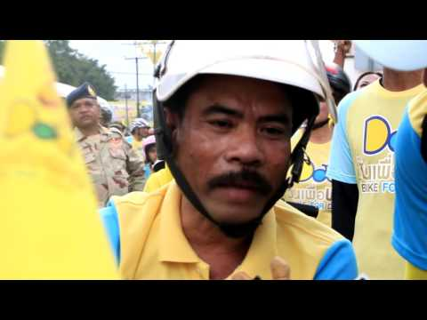 Up to you ep 172 Bike for dad จ.นครศรีธรรมราช 11 ธ.ค. 58